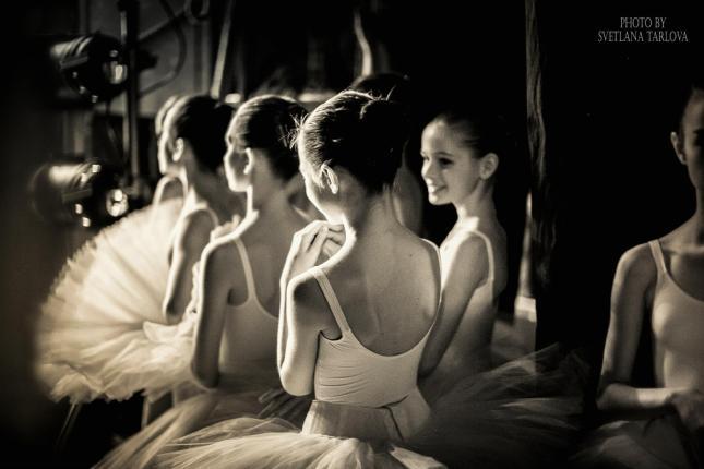 © Svetlana Tarlova