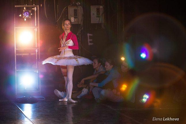 © Elena Lekhova